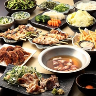 《川崎の鶏料理専門店》2時間食べ飲み放題2500円~
