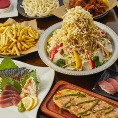 金の蔵 梅田東通り店のおすすめ料理1