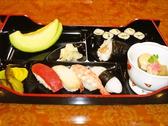 こみや寿司のおすすめ料理3