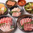 焼肉の牛太 鵤店のおすすめ料理1