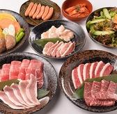 焼肉の牛太 米田店のおすすめ料理3