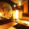完全個室 轍 Wadachi 立川店のおすすめポイント3