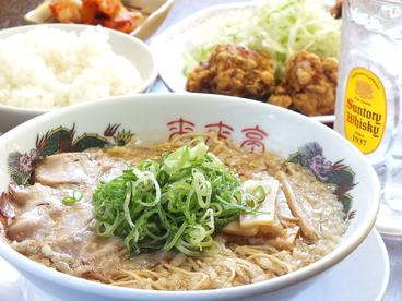 来来亭 小平仲町店のおすすめ料理1
