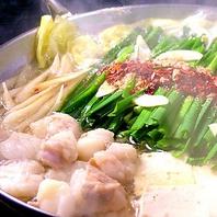 和牛丸腸使用の自慢のもつ鍋をはじめとした鍋メニュー
