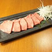 焼肉の三是のおすすめ料理3