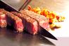 鉄板焼 バンブーグラッシィ 恵比寿店のおすすめポイント2