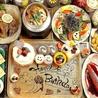 カフェトラ CAFETORA 宇都宮下戸祭店のおすすめポイント2