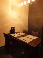 和創dining 晴 HARUの特集写真