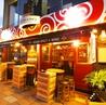 アジバル 名古屋伏見店のおすすめポイント1