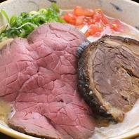 贅沢濃厚味噌らぁ麺