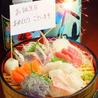 とら吉 茅ヶ崎新栄町店のおすすめポイント1