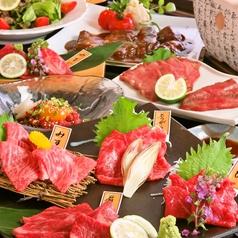 生肉専門店 蘂のおすすめ料理1