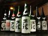 栄太郎 居酒屋のおすすめポイント1