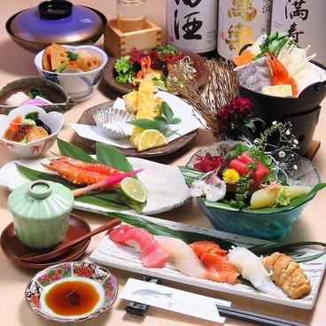 寿司 和食 鮨しま 朝霞のおすすめ料理1