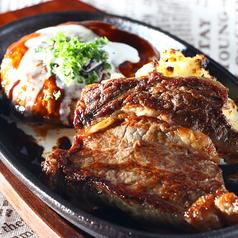 サーロインステーキセット神戸牛100%デミグラスハンバーグセット(ご飯・味噌汁・漬物付)
