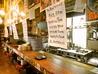 島田製麺食堂のおすすめポイント2