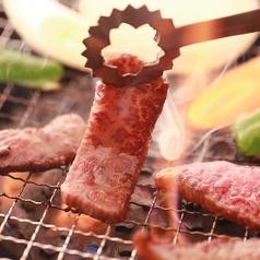 炭火焼肉 やきや 三田店のおすすめ料理1