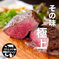 肉バル&ビアホール MeatBeer ミートビア 柏店の特集写真
