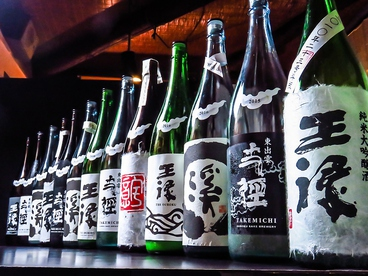 栄太郎 居酒屋のおすすめ料理1