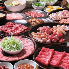 焼肉コプちゃんのコース写真