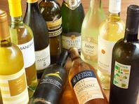 ワイン70種以上あり