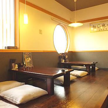 中華麺食堂 かなみ屋の雰囲気1