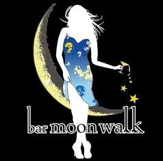 バームーンウォーク bar moon walk 阪急梅田中通り店の写真