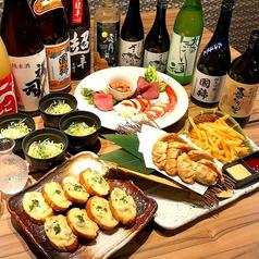 北海道 増毛漁港直送 遠藤水産 JR新札幌店のコース写真