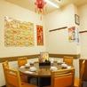 中華料理 好味園 三宮店のおすすめポイント3