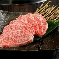 極上のお肉をご堪能ください