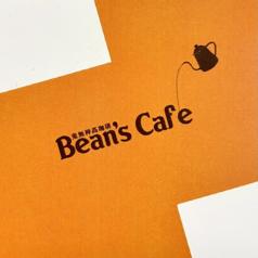 Bean's Cafeの写真