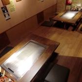 偶 三田ウッディタウン店の雰囲気2