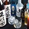 庄や 町田本家店のおすすめポイント3