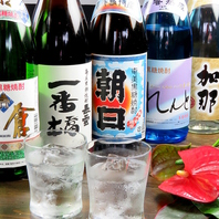 厳選の九州地酒を堪能!!1杯480円~ご用意☆