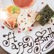 誕生日や記念日にぜひ♪デザートプレートサービス♪
