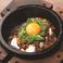 料理メニュー写真石焼肉味噌豆富
