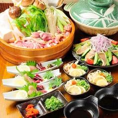地鶏と鮮魚のお店 あおいやのおすすめ料理2