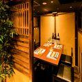 個室居酒屋 きたまる 新宿東口店の雰囲気1