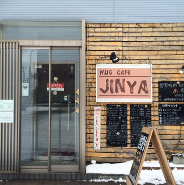 MUG CAFE JINYA マグカフェジンヤの雰囲気1