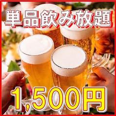 肉寿司 みやこ 吉祥寺総本店のいまお得クーポン
