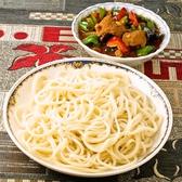 シルクロード・タリムウイグルレストラン SilkRoad Tarim Uyghur Restaurantのおすすめ料理3