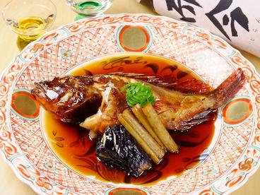 和膳 いい田のおすすめ料理1