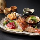 養老乃瀧 中野島店のおすすめ料理3