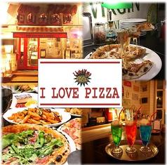 アイラブピザ I LOVE PIZZA 千葉店の写真