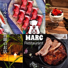 貸切×食べ飲み放題×肉バル Restaurant MARC 三宮の特集写真