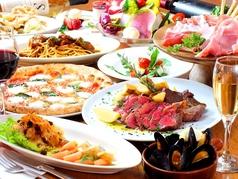 サルヴァトーレ クオモ SALVATORE CUOMO &BAR 静岡 パルコのおすすめ料理1