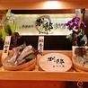別邸 まつり家 松山店のおすすめポイント1
