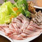 わくら 和久楽 新宿駅前店のおすすめ料理3