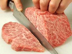 和風焼肉 肉の匠 将泰庵 新日本橋店の特集写真