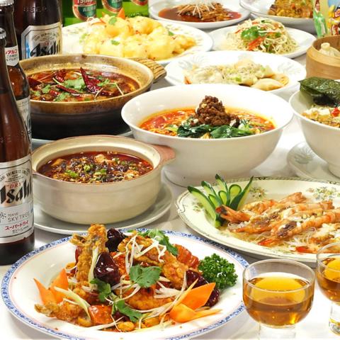 中華料理 宏鴻縁